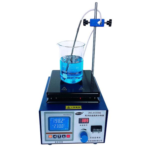 ZNCL-B-CX30型 程序控温搅拌加热器
