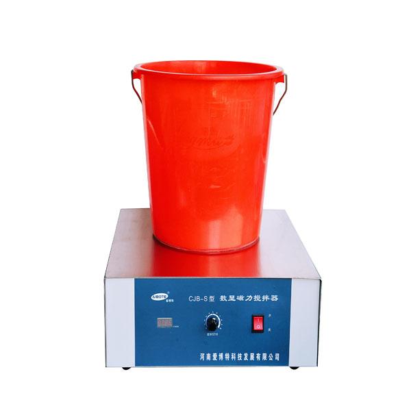 CJB-S型 数显磁力搅拌器(大容量)
